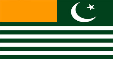 azad-kashmir-flag